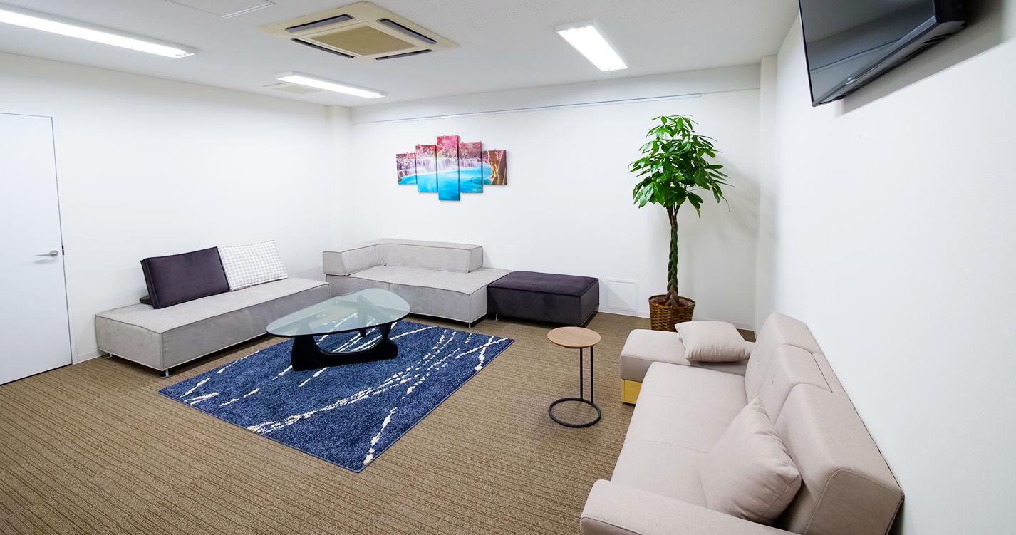 スタジオ/休憩室
